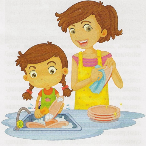 знания картинки дети моют посуду профессора Неумывакина