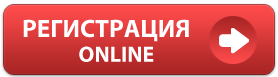 faberlic.com, регистрация на официальном сайте фаберлик, стать консультантом фаберлик на официальном сайте, подписаться в фаберлик официальный сайт, faberlic официальный сайт, faberlic.com